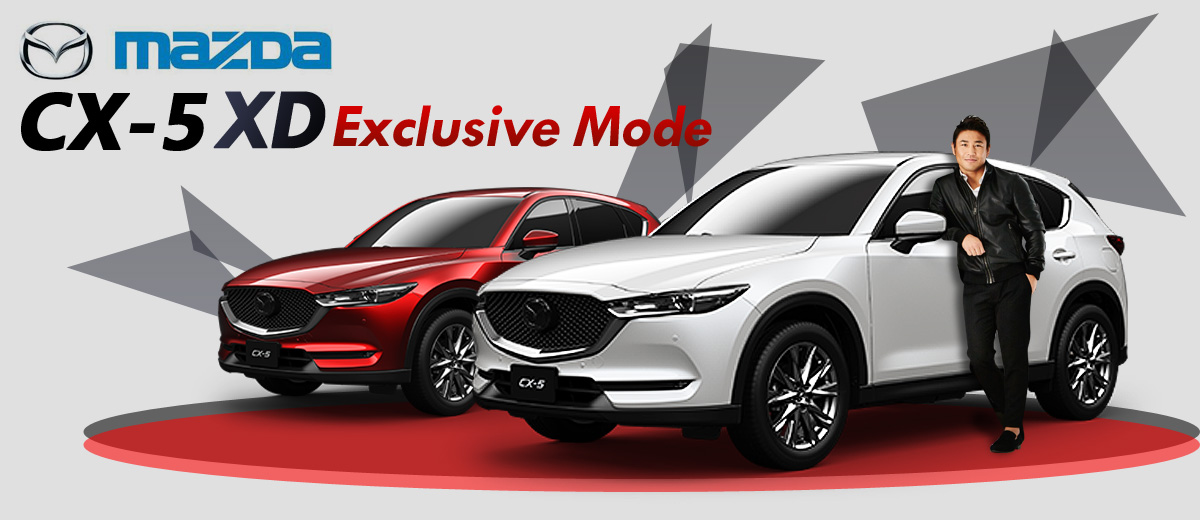 CX5XD Exclusive Mode
